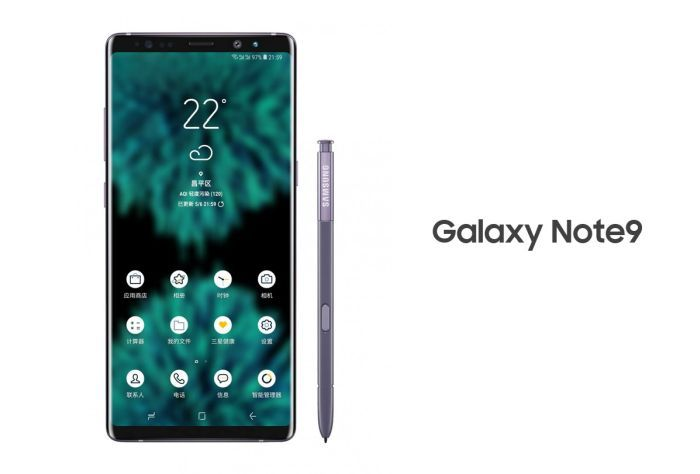 Samsung Galaxy Note 9-Notch